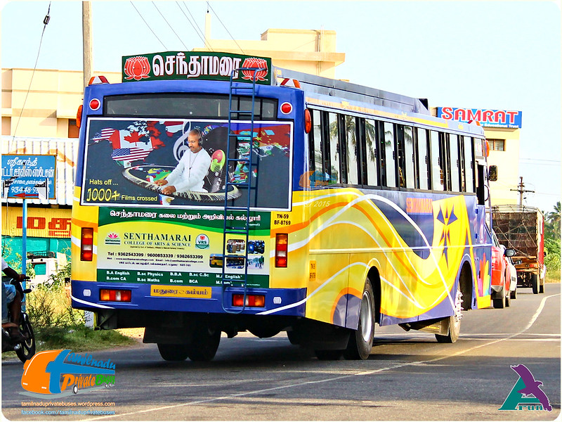 Senthamarai TN-59BF-8769 Route Madurai - Theni - Cumbum