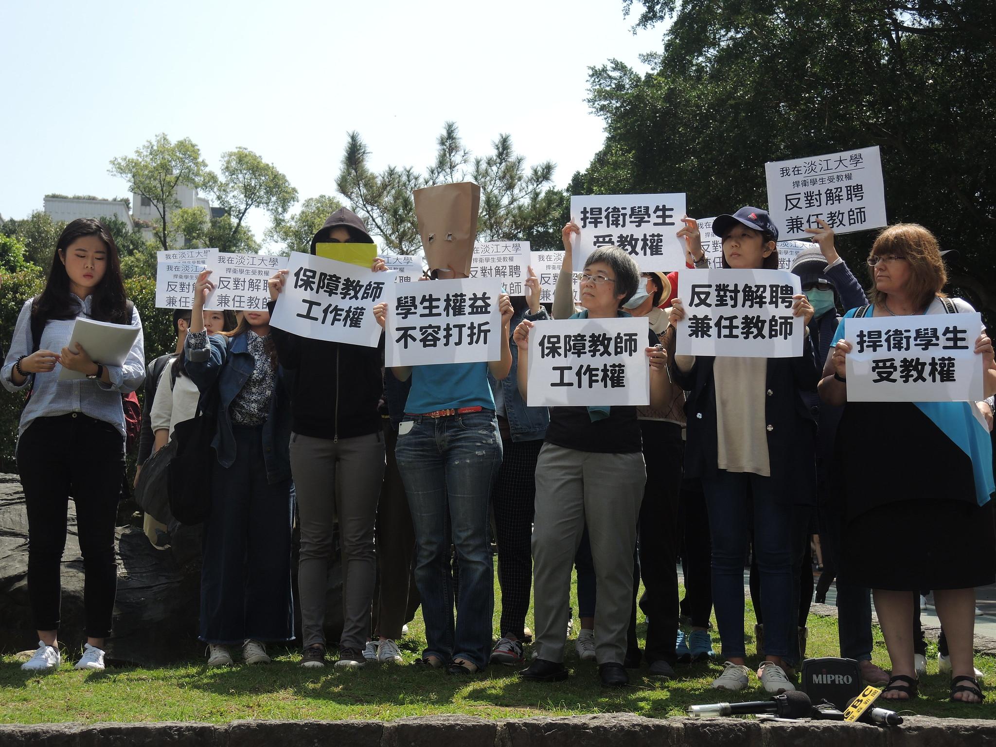 老牌私校淡江大學傳大量解聘兼任教師,淡江師生日前連署展開抗議。(資料照片/攝影:曾福全)