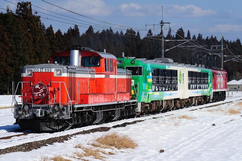 "DD51 895+Kiha48+EF65 1118 ""Kazekko-Stove-Nikko"""