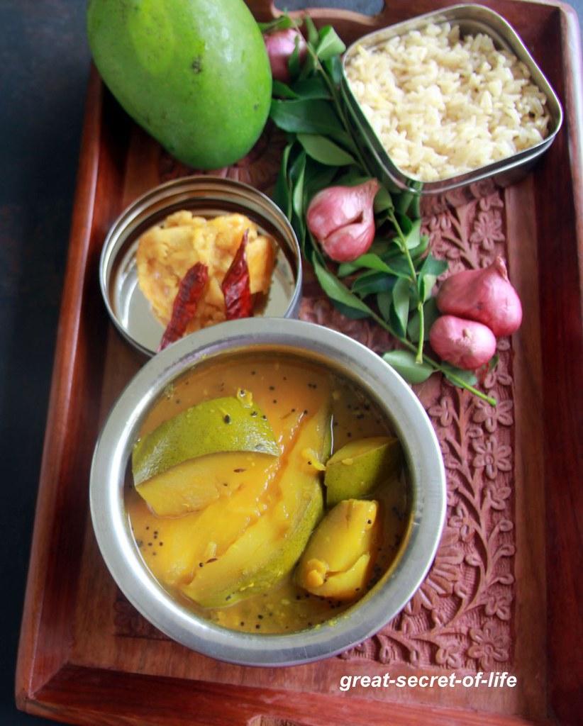 Raw Mango Sweet Sambar with Toor Dal Recipe |  Raw Mango Sweet Sambar