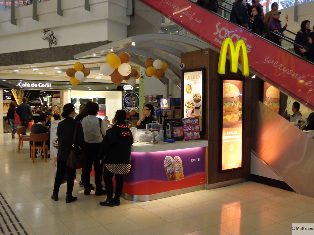 Mcdonald S Hong Kong Lung Cheung Mall Dessert Kiosk Hong