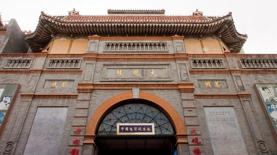 Beijing Dec 2014 - 1897