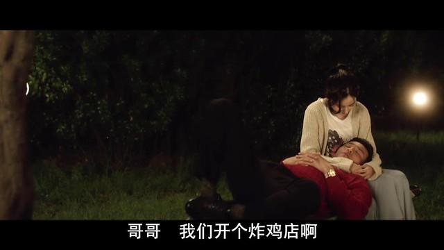 【《当男人恋爱时》】【2014年韩国当红小生黄政民主演爱情片】【1.67GB】【MKV】