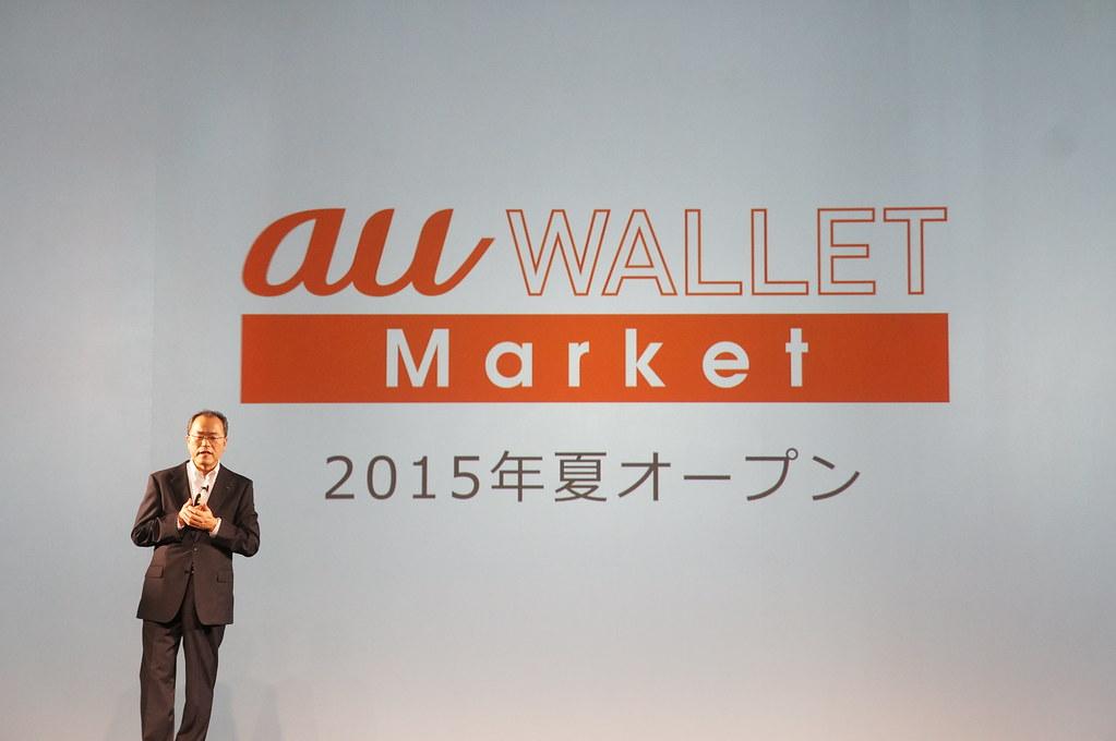 au、「実質0円」廃止で来店客が大幅減