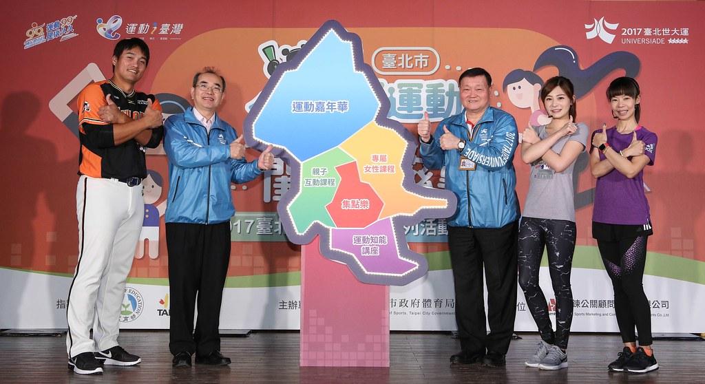 高國慶(左一)與詹可旬(右二)。(台北市體育局提供)