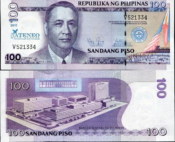 100 Piso Filipíny 2010-11, prítlač Law School, Pick 194c