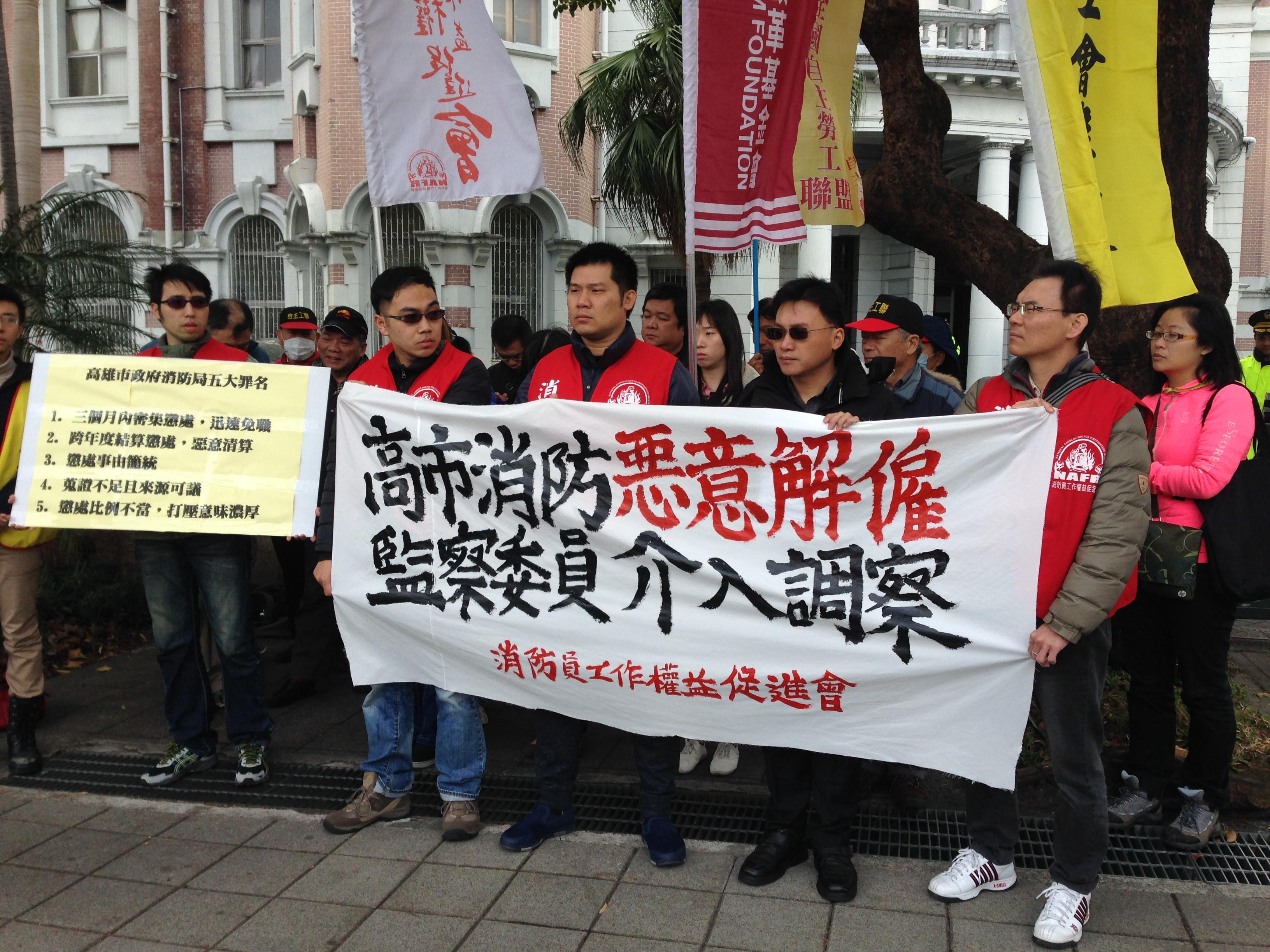 消權會前往監察院提出陳情,要求監委應介入調查徐國堯被惡意解僱的過程。(攝影:張宗坤)