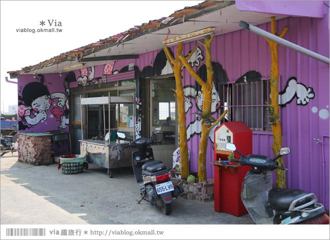【台南後壁幾米】後壁土溝農村美術館‧農村就是美術館!幾米作品可愛現縱~28