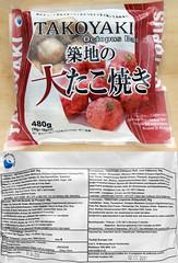 Takoyaki, Japanse poffertjes uit de vriezer