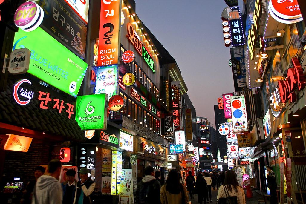 Myeongdong Tour Blog
