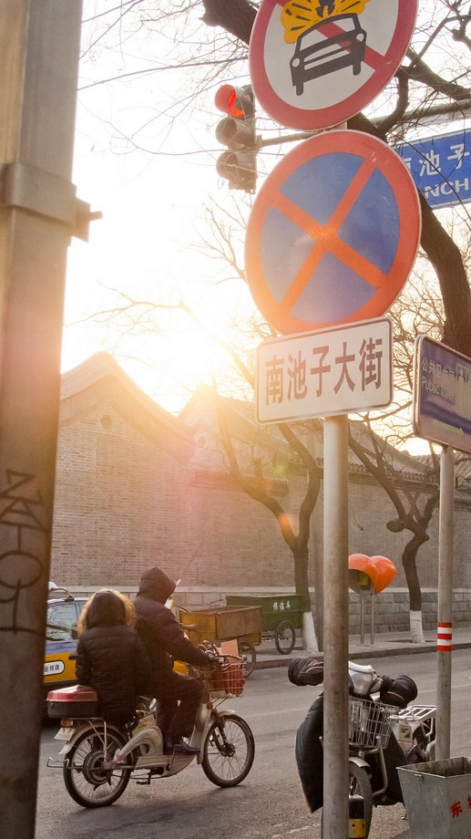 Beijing Dec 2014 - 0223