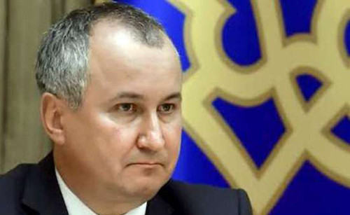 Василь Грицак Другий