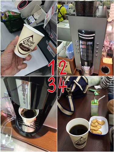 イオンの100円コーヒーを飲んでみた