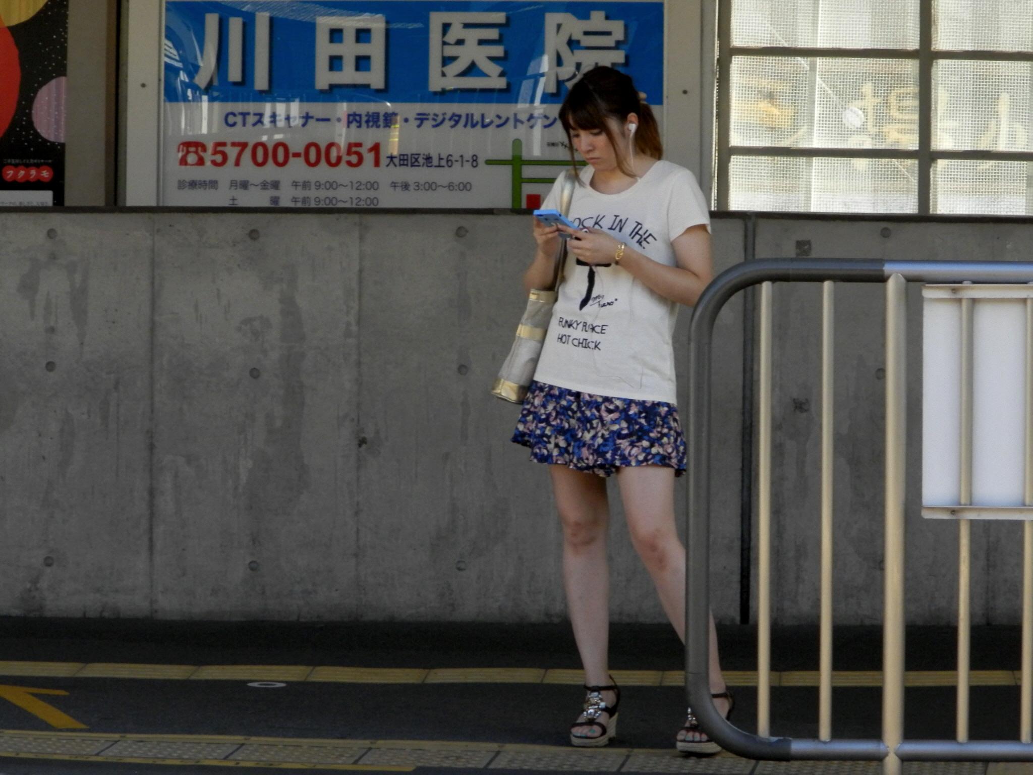 街中でみかけたそそる写真 45体目 [無断転載禁止]©bbspink.comYouTube動画>4本 ->画像>728枚