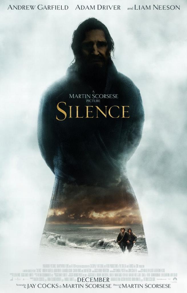 映画「沈黙 サイレンス」のポスター