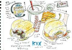 BurgerKing Kix20120209