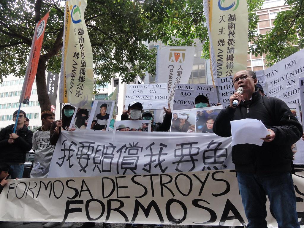 越南移工和台灣聲援團體在越南辦事處外抗議。(攝影:張智琦)