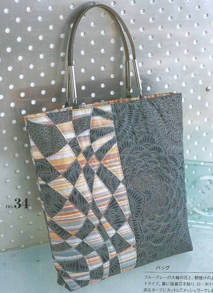 woven patchwork curved bag pic littlelixie flickr. Black Bedroom Furniture Sets. Home Design Ideas