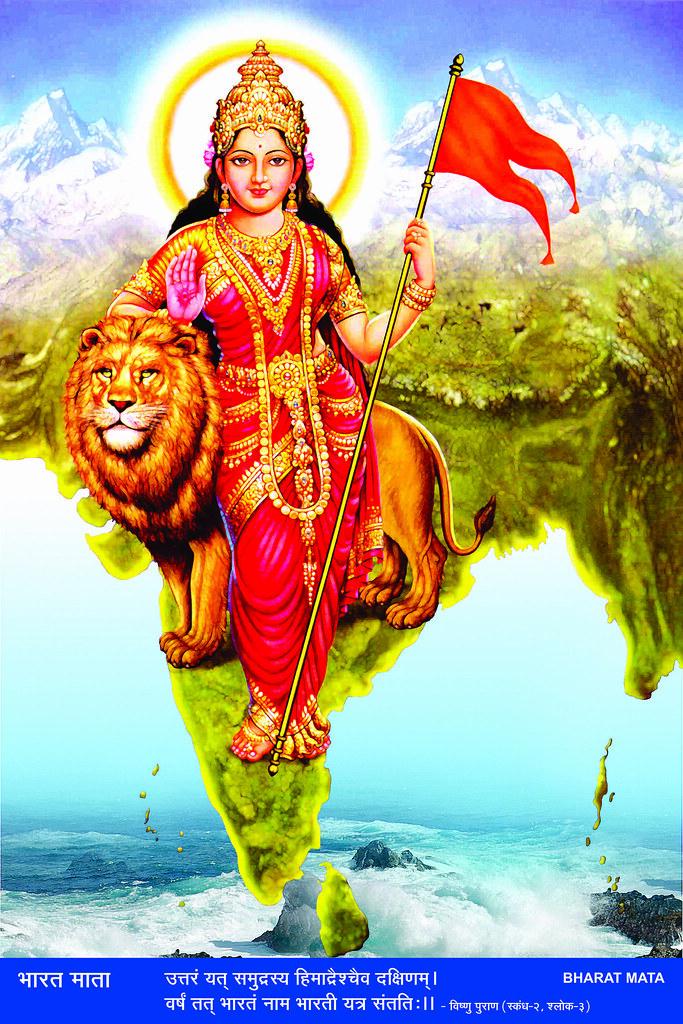 bharath mata pics