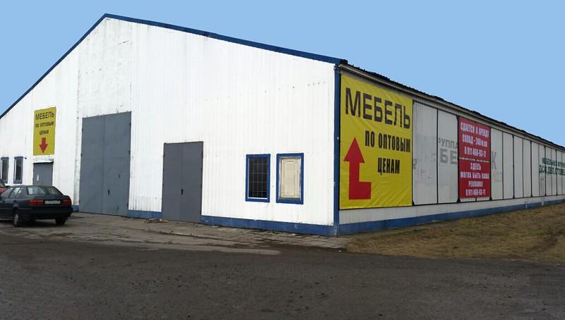 Мебельный магазин-склад на Дзержинского