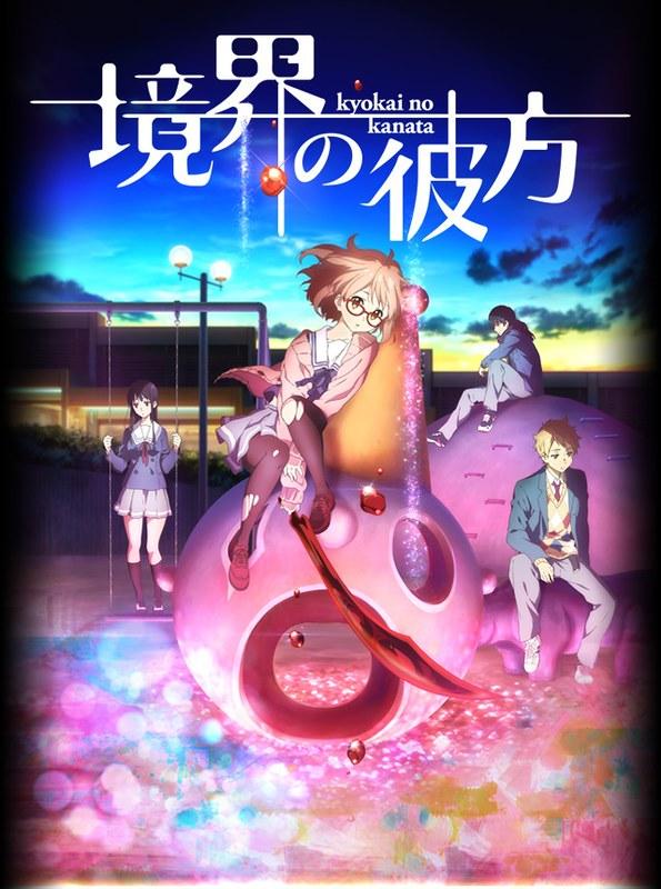 130806(1) -「京阿尼」最新奇幻作、青春冒險小說《境界の彼方》於10月首播電視動畫、製作群出爐!【10日更新】