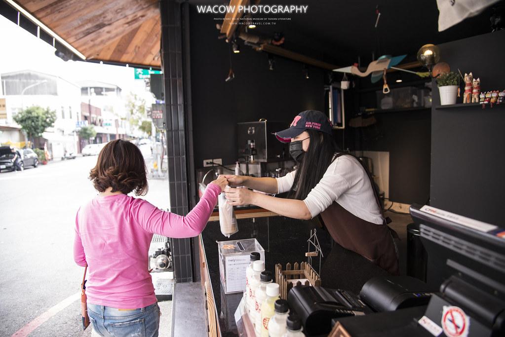 台南奶茶販賣機