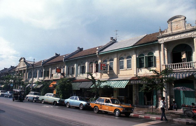 1981 032 Thailand Bangkok