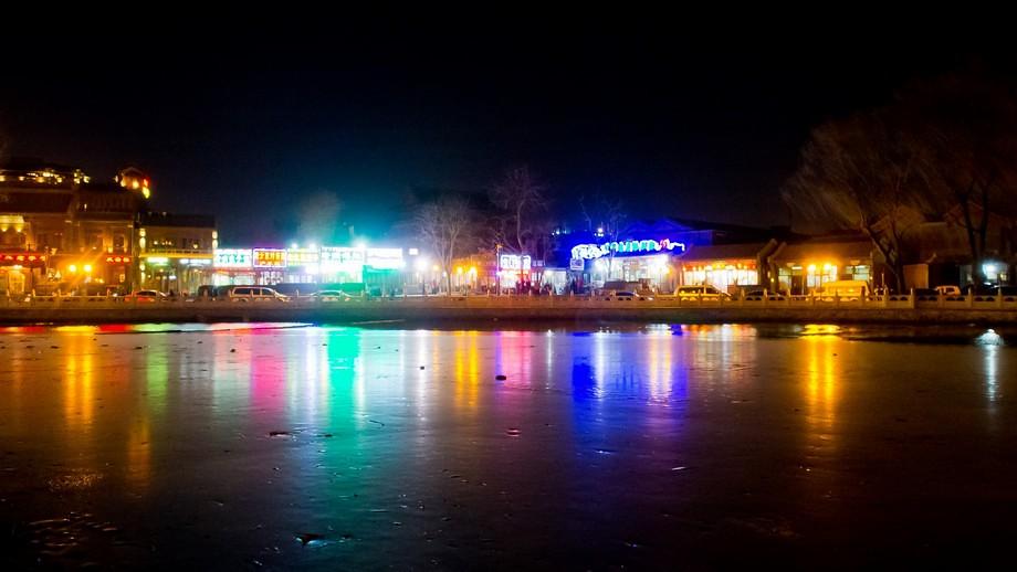 Beijing Dec 2014 - 1809