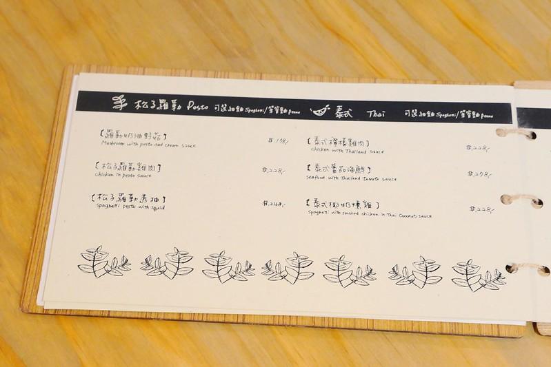 32168199044 5cf9934c7f c - 【熱血採訪】默爾義大利餐廳:漂亮歐風裝潢義式餐酒館 想吃義大利麵 燉飯 披薩 啤酒或焗烤通通有!