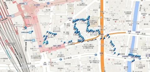 名古屋綜合市場(柳橋中央市場)