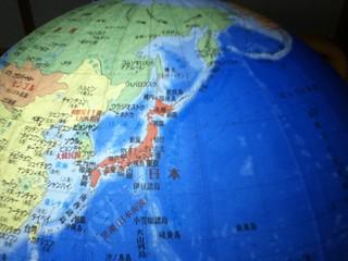 地球儀 日本