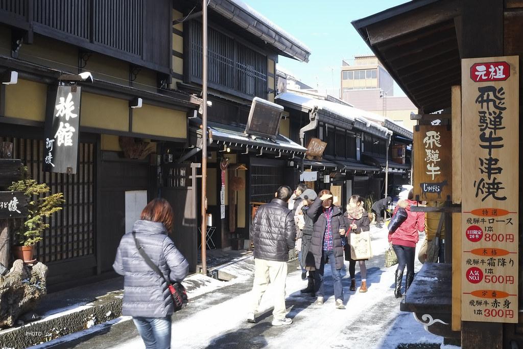 Hida beef stand in Takayama