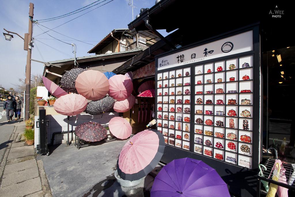 Shop selling paper umbrella