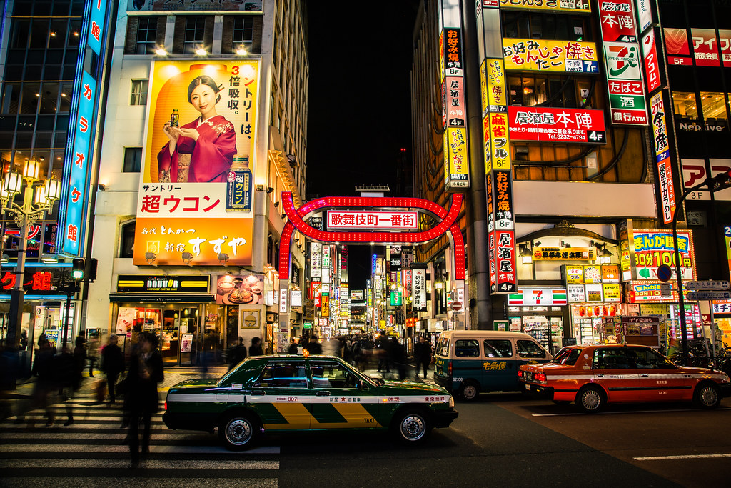 Tokyo Nights Street Scene Of A Tokyo Night Japan