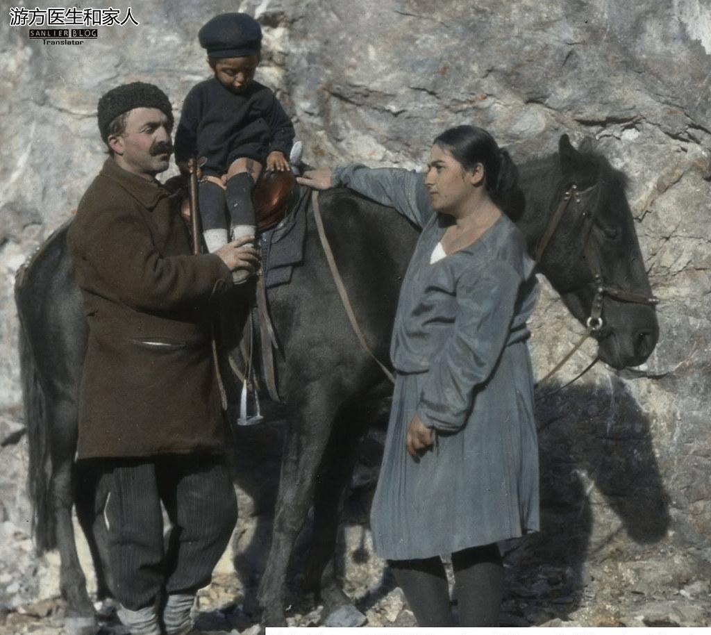 1929年斯瓦涅季28
