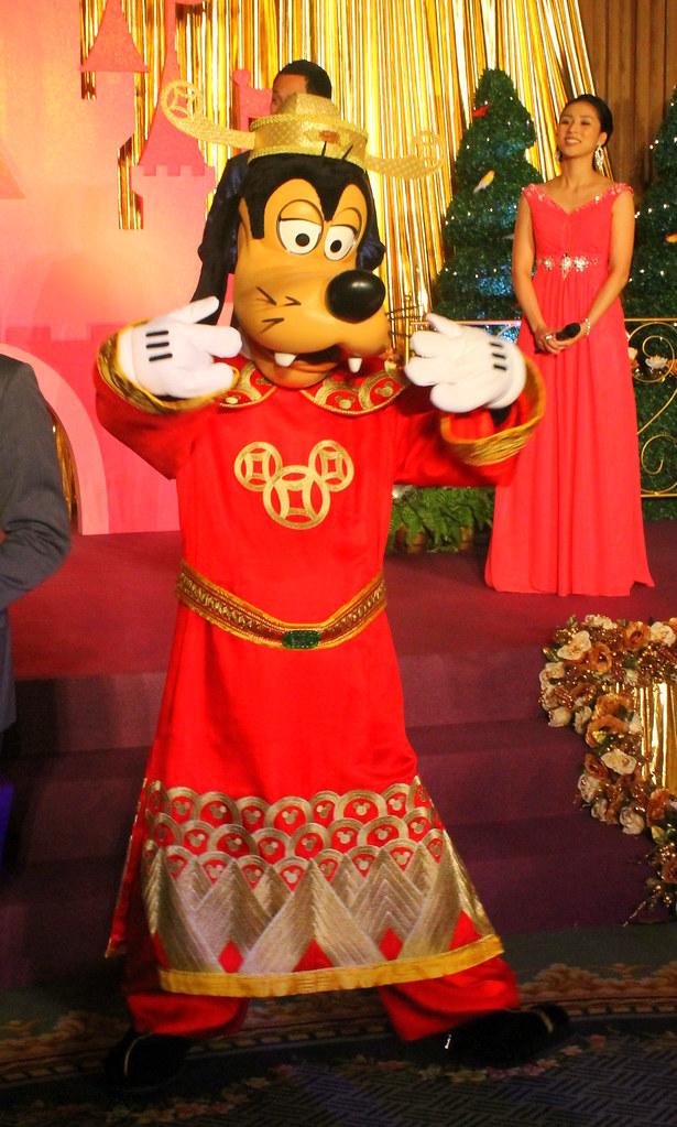 Disneyland Resort Hotel Hong Kong