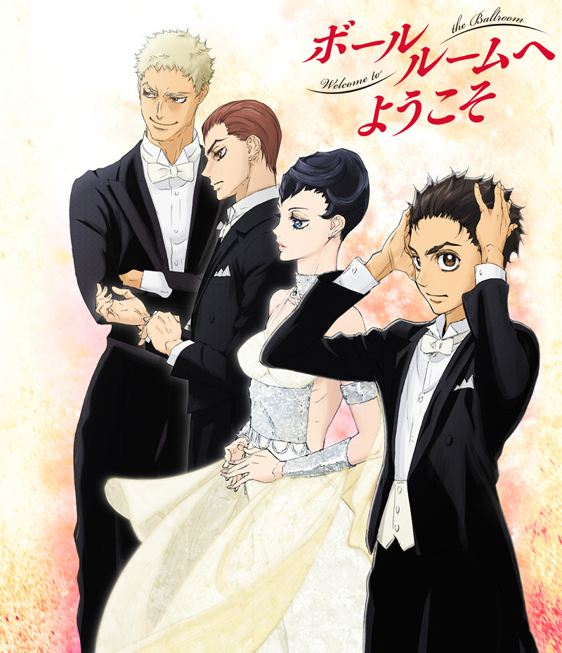 170406 -「多多良×花岡雫」共四位舞者海報出爐、舞動青春 電視動畫《ボールルームへようこそ》將在7月播出!
