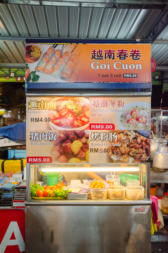 Assorted Noodle and Rice stall at Raja Uda Food Court @ Jalan Raja Uda, Butterworth, Penang