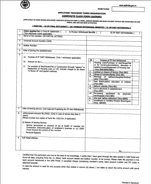 New PF withdrawal Form