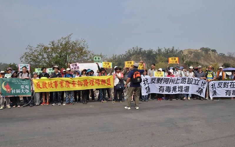 反對二仁溪上游設置事業廢棄處處理中心。圖片來源:台南社大。
