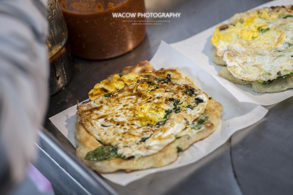 台東美食推薦-黃記蔥油餅