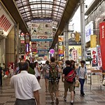 Osaka - Day 1