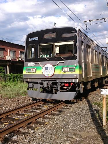 秩父鉄道「俳句号」