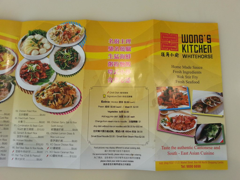 Wong S Kitchen Arleta Ca