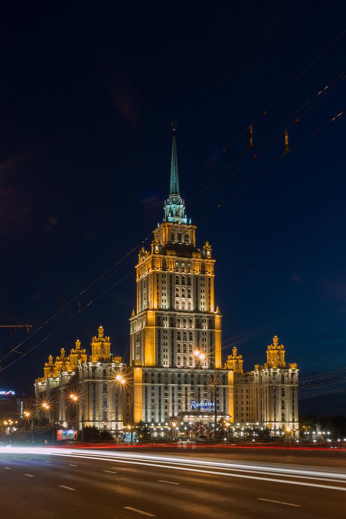 Radisson Royal Hotel  Hotel Ukraina