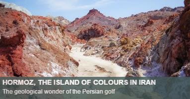 Island Iran