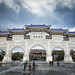 自由廣場 Liberty Square / 台灣台北 Taipei, Taiwan / SML.20140213.6D.30815.P1