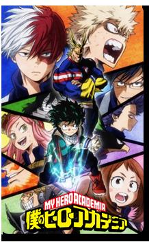 Boku no Hero Academia Season 2 Episodios Completos Online Sub Español