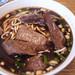Taipei Eats-9