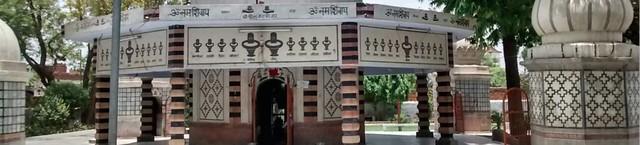 टुईयाँ वाला मंदिर (Tuyian Wala Mandir) - Mela Wala Bagh Shikohabad, Firozabad UP - 283135 Shikohabad Uttar Pradesh